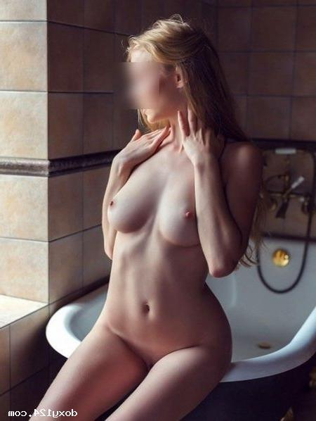 Индивидуалка Гала блядинка, 26 лет, метро Улица Старокачаловская