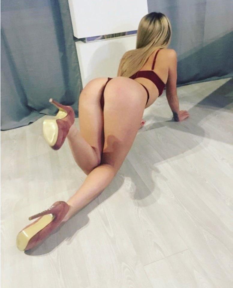 Проститутка Алена, 22 года, метро Университет