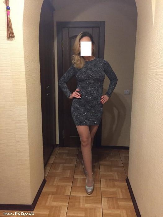 Проститутка Дианочка, 44 года, метро Печатники