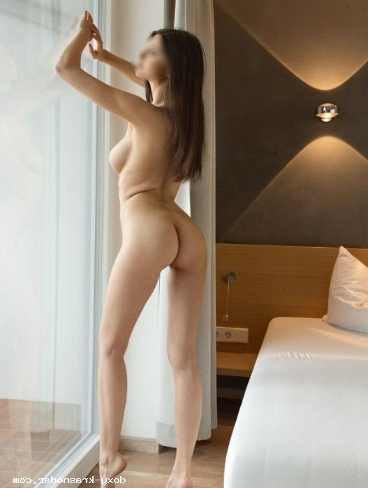 Проститутка Госпожа, 18 лет, метро Отрадное