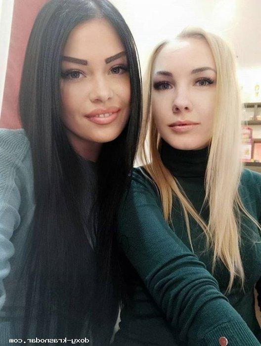 Проститутка ИЗЯЩНАЯ, 26 лет, метро Выставочный центр