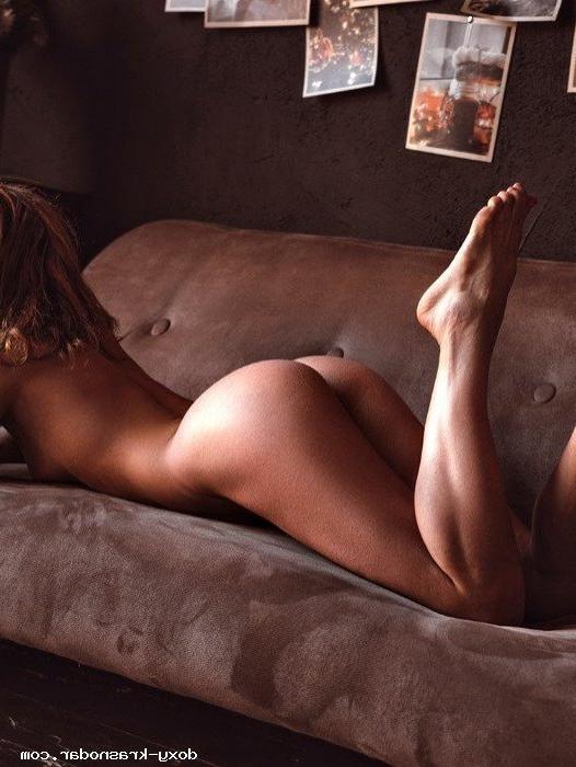 Проститутка ЛАРИСА КИСА, 42 года, метро Аэропорт