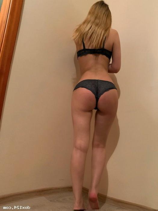 Проститутка Лесбияночки, 41 год, метро Медведково