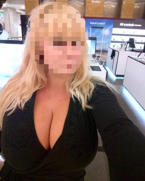 Проститутка Нина, 35 лет, метро Бульвар адмирала Ушакова